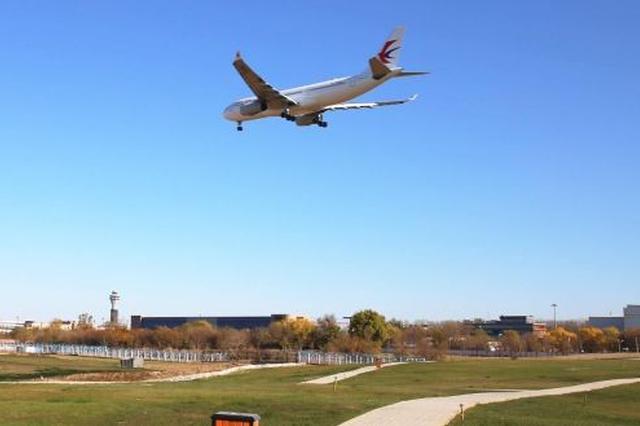 京津冀空域优化方案实施 新辟国际临时航线22条