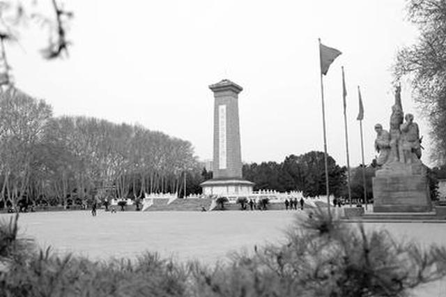 华北军区烈士陵园3月31日开始公祭