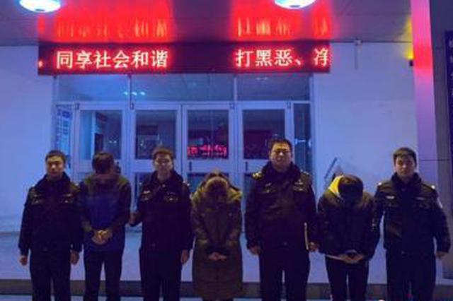 """衡水警方辗转多省侦破一起""""网络水军""""非法经营案"""