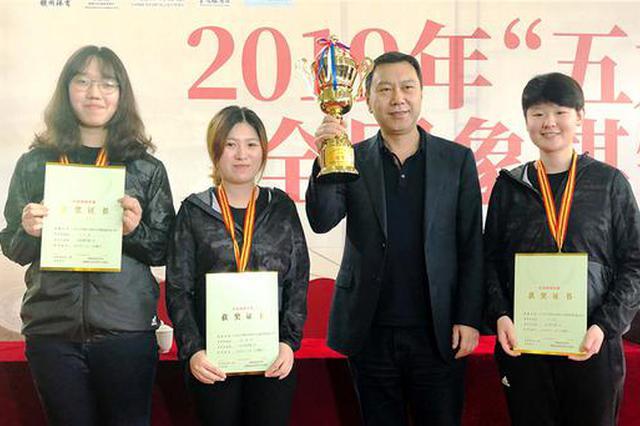 河北象棋女队夺2019年全国锦标赛女团冠军