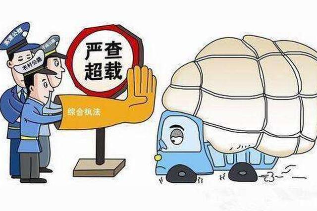 唐山5辆大货车因严重超载被查 超载100%车胎变形