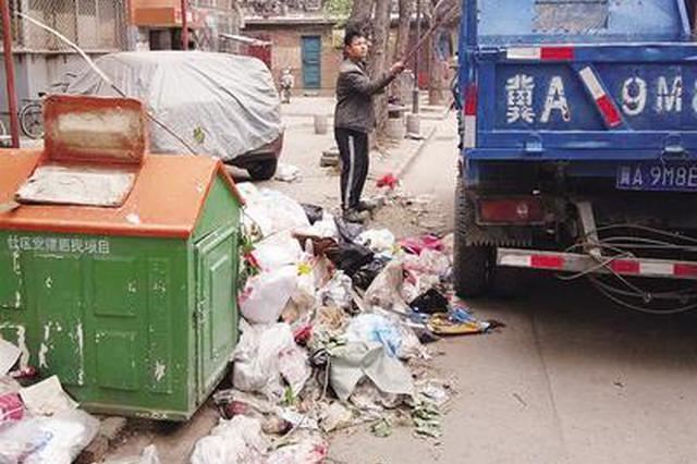 石家庄一小区遭垃圾围困 垃圾箱外遍地垃圾