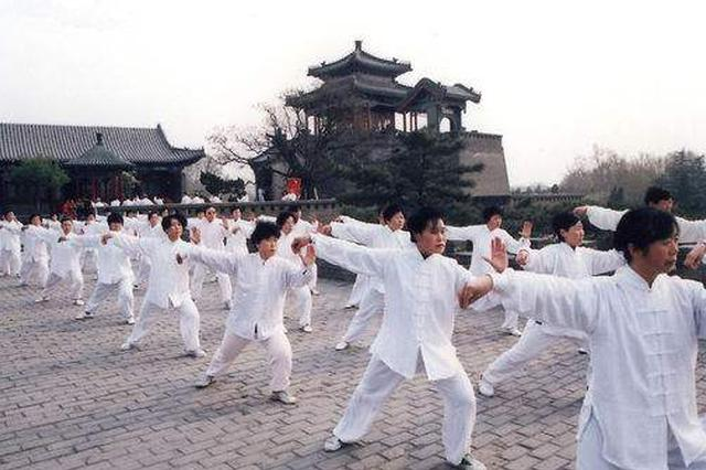 永年打造世界太极拳文化旅游目的地 擦亮金字招牌