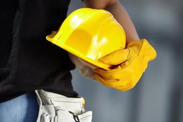 河北开展安全帽等劳动防护用品监督检查专项行动