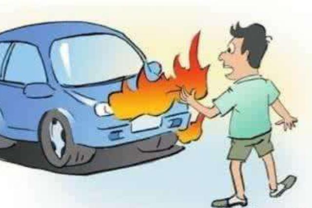 保定两轿车相撞燃烧 警方支招车?#37202;?#28779;如何自救