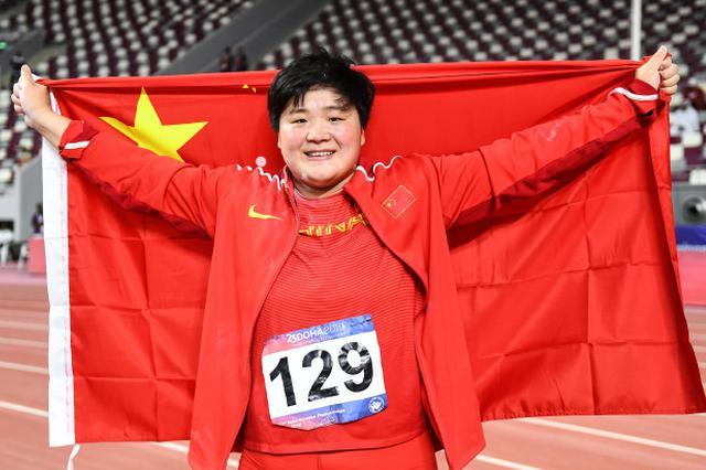 河北名将巩立姣获?#20405;?#30000;径锦标赛女子铅球金牌