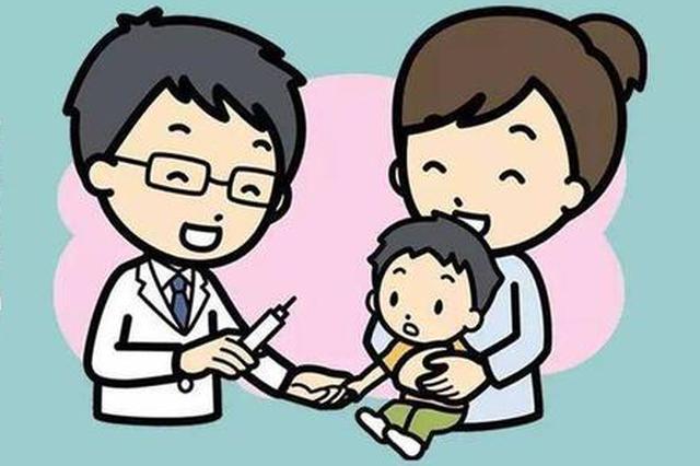 全国儿童预防接种日来临 这些疫苗接种常识要了解