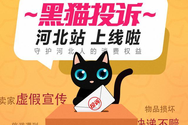 网友投诉中国联通私自更改套餐乱扣流量