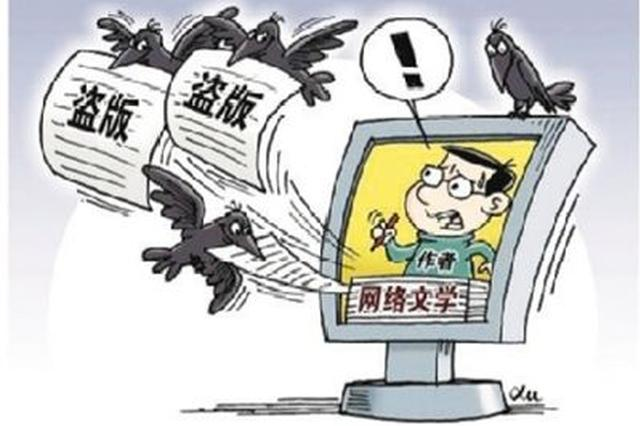 河北省公布2018年侵权盗版典型案件