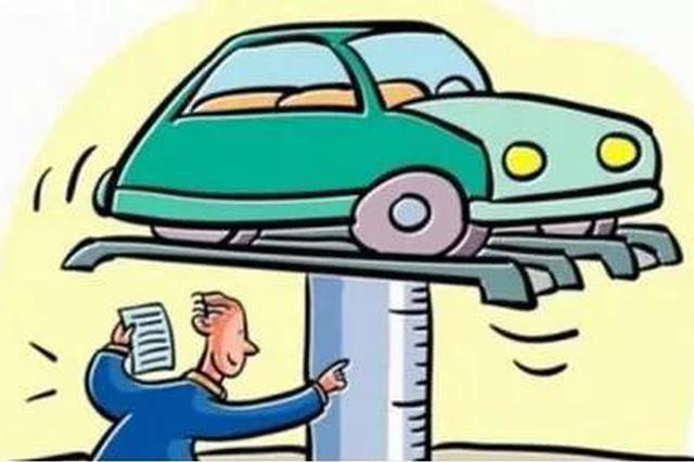 石家庄市机动车环保检验开始执行两项新标准
