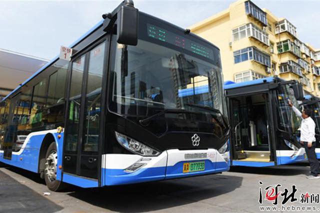石家庄市首批22辆新能源公交车投运营