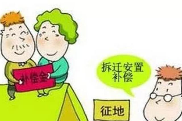 容城县政府发布征收土地和补偿安置方案公告