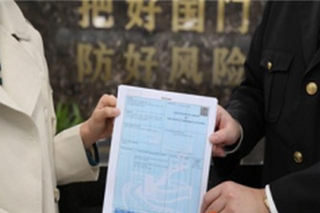 5月20日起企业可自助打印15种原产地证书