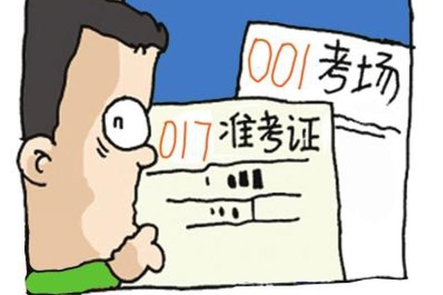 石家庄高中会考:连续两天公交车长捡到准考证