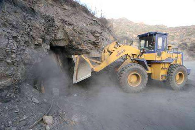 河北省自然资源厅挂牌督办11宗矿产典型违法案件