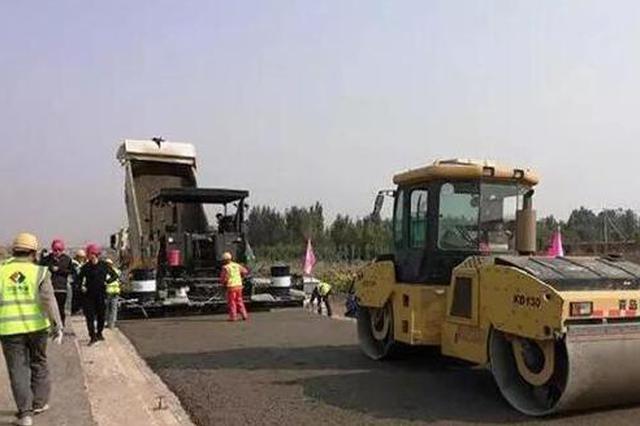 新元高速改扩建段8月通车