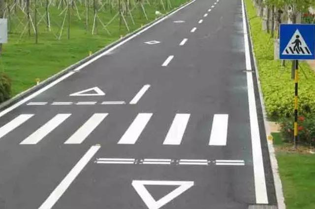 石家庄新修7条道路 快看看有你家附近的吗?