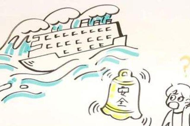 河北省规范小型客船运输行为 提升旅游运输品质