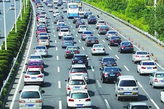 河北省发布端午假期与高考交通安全预警提示