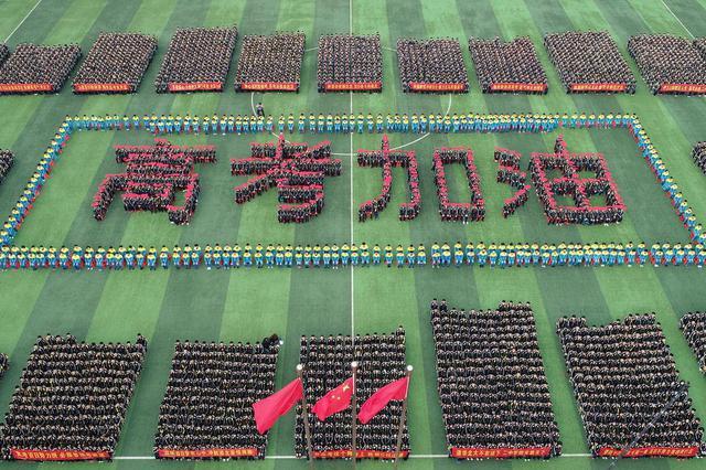 河北省高考6月6日下午看考场 这些注意事项要记牢