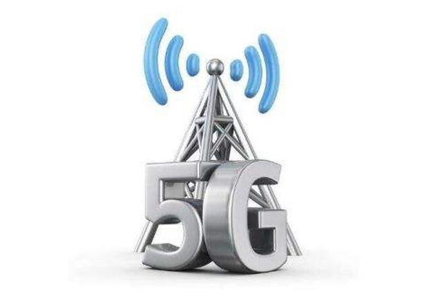 河北11市已全部开通5G网络 信号覆盖各市热点区域