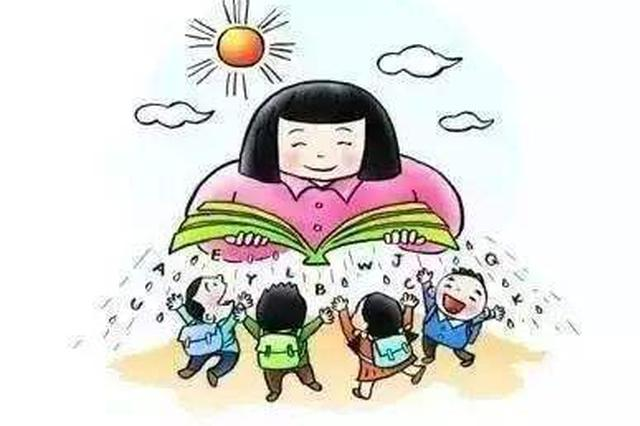 河北省首个义务教育控辍保学监测平台上线试行