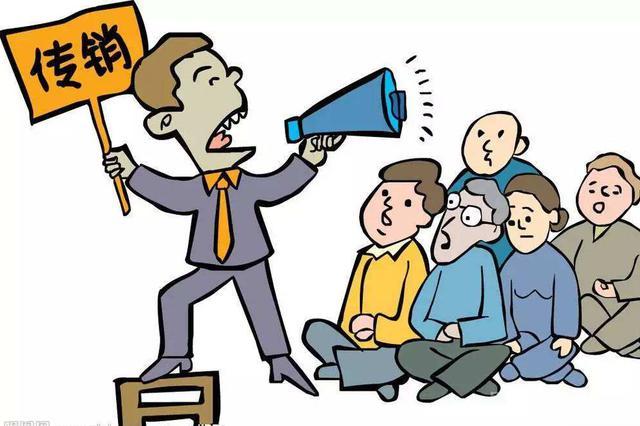 涿州打掉一50多人传销团伙 会费2900元大肆发展会员