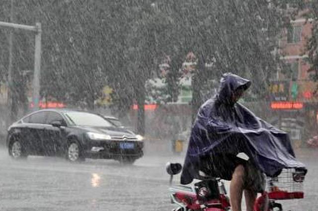 未来3天河北多地有雷阵雨 3地有中到大雨