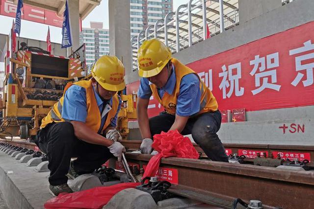京张高铁轨道全线贯通 未来北京至张家口仅需1小时