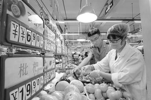 河北:明年食品抽检合格率要在98%以上