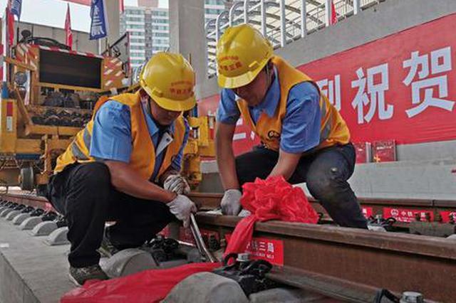 京张高铁全线轨道贯通 张家口进入北京1小时生活圈