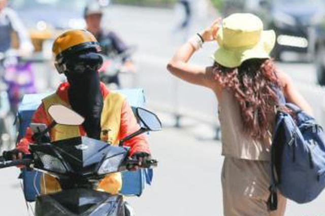 河北省夏季高温津贴试行标准延续 每人每小时2元