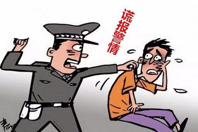 女子举报家暴却被警方拘留 真相不简单