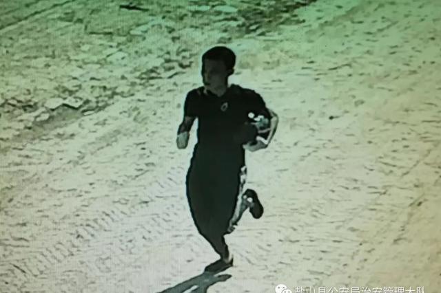 鹽山發生重大刑事案件 警方懸賞2萬通緝90后嫌犯