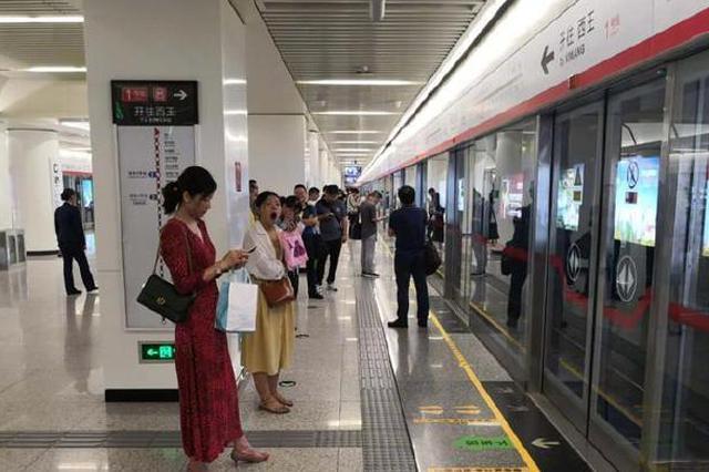 地铁1号线二期今起载客试运营 坐地铁去看花海