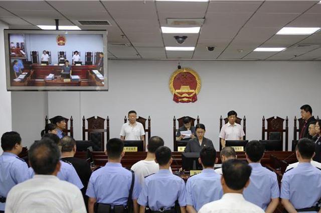 河北集中宣判一批毒品犯罪案件 37人被依法处以刑罚
