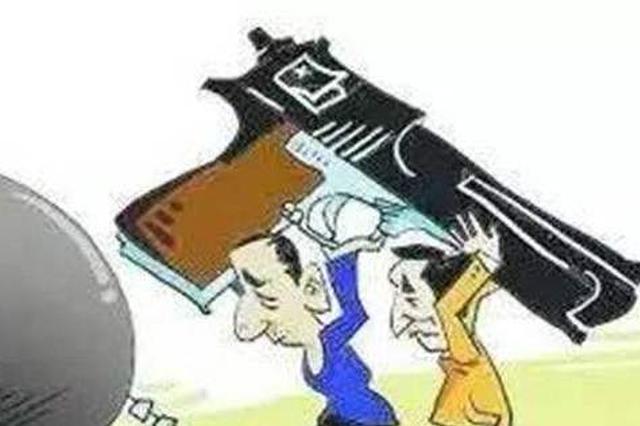 河北集中宣判一批涉枪涉爆案件 多人非法买卖枪支