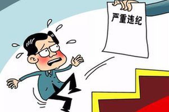 最新公布:廊坊日报社原党委书记、社长张宝富被查