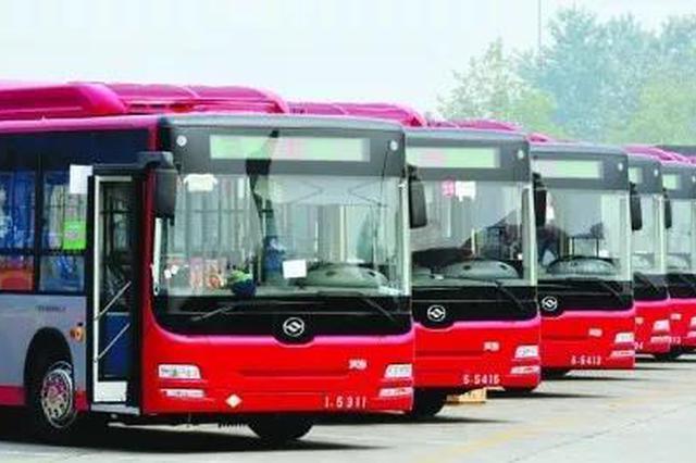 因道路施工 五条公交线路要调整