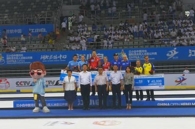 中国河北国际混双冰壶公开赛加拿大夺冠
