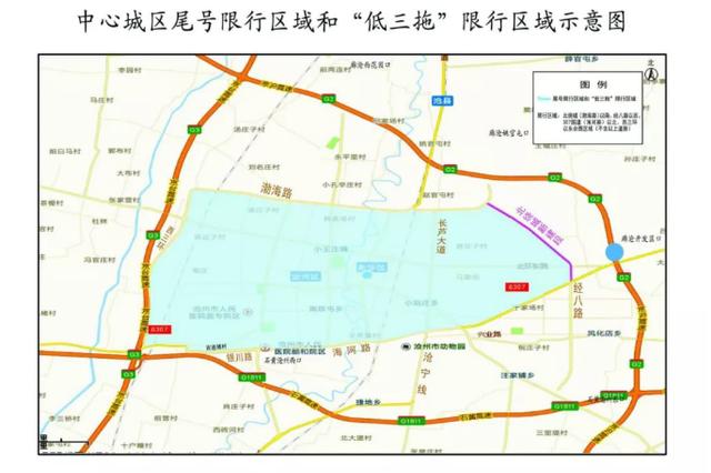 沧州市中心城区限行提醒:7月4日限行尾号3和8