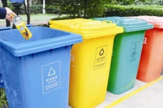 石家庄将制定生活垃圾分类管理条例