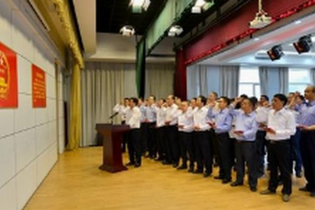 河北1市公示5名干部任职 涉及局长主任副总经理