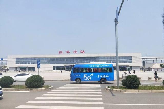 全省首辆雄安5G智慧公交开通