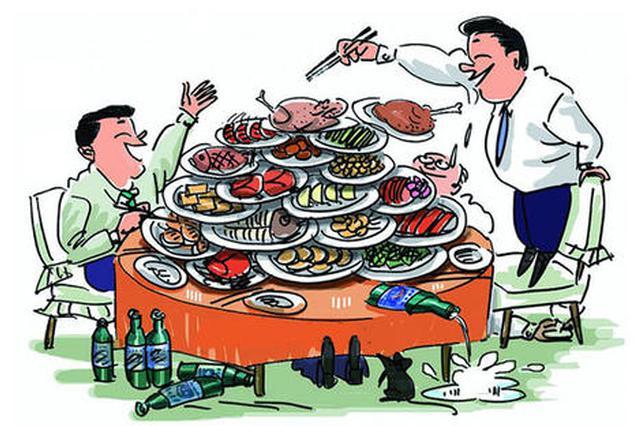 """【燕趙論壇】這樣的""""私款""""吃喝到底該不該查"""