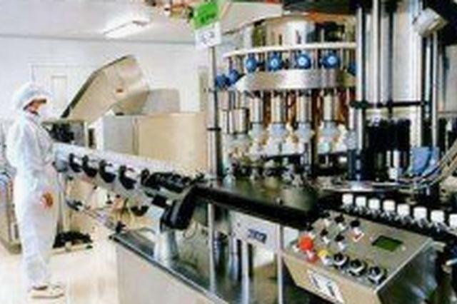河北:簡化注冊審批流程 支持醫藥產業發展