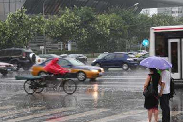 河北多地有雷陣雨 局地中到大雨