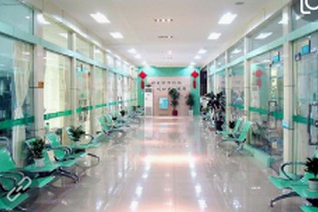 河北64家醫院被授予卒中防治中心單位及建設單位