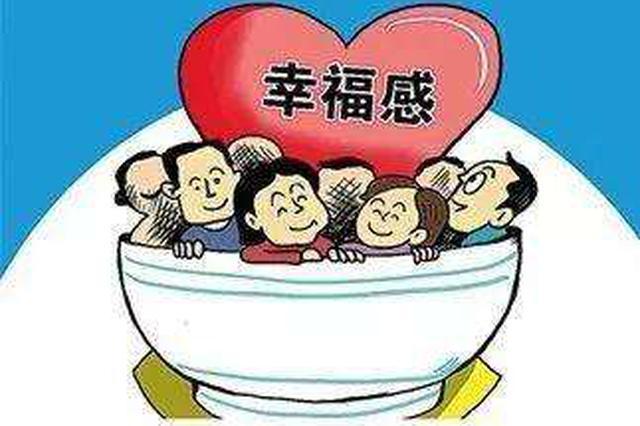【新时代新作为新篇章】河北省20项民心工程织密民生保障网