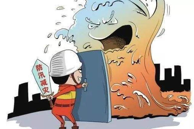 """唐山海事局积极做好台风""""利奇马""""防抗应对工作"""